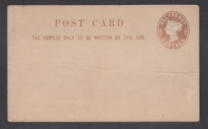Great Britain H&G K1 mint 1872 ½p Printed to Private Order Postal Card, crease