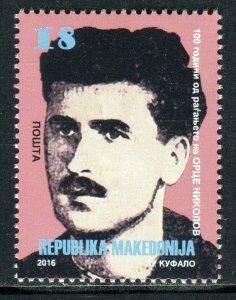 223 - MACEDONIA 2016 - Orce Nikolov - Macedonia Communist and Partisan - MNH Set