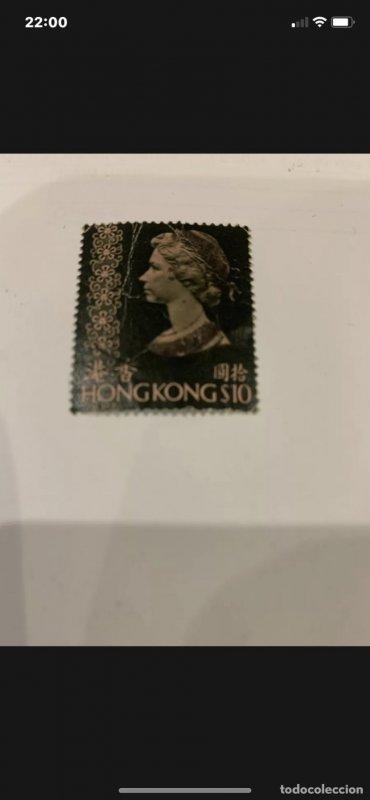 Stamp $10 HONG KONG rare Stamp Colletion !