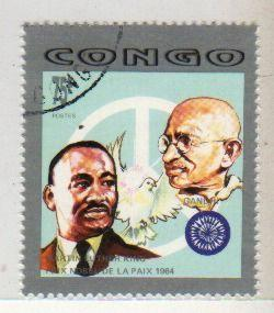 Congo  1997  Martin Luther King & Mahatma Gandhi  1v  cto used     02254  OLD