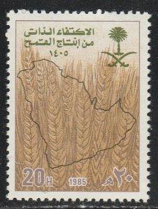 Saudi Arabia #933 MNH Single Stamp