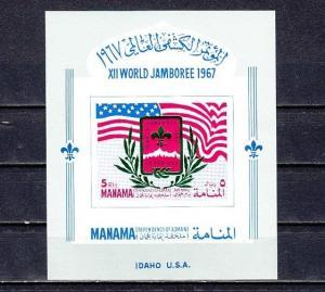 Manama, Mi cat. 37, BL1. Idaho Scout Jamboree s/sheet