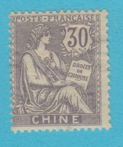 FRANCE OFFICES IN CHINA 39 MINT HINGED OG * NO FAULTS EXTRA FINE !