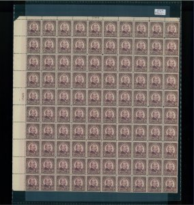 1923 United States Postage Stamp #564 Plate No. 17419 Mint Full Sheet