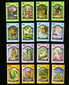 Montserrat Stamps # 896-911 XF OG NH