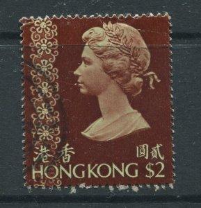 STAMP STATION PERTH Hong Kong #285 QEII Definitive Issue FU 1973