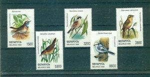 Belarus - Sc# 243-7. 1998 Birds. MNH $2.15.