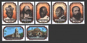 Rwanda. 1976. 792-98. Religious figures of the church. MNH.