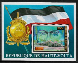 Burkina Faso #C170 MNH S/Sheet - Interpol