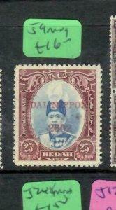 MALAYA JAPANESE OCCUPATION KEDAH (P1707B) 25C DN  SG J 9   MOG