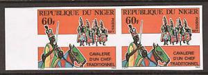 Niger Sc 404v MNG. 1977 60f. Proof pair w/ sheet margin