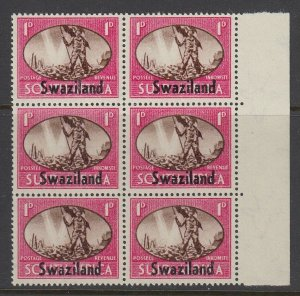 Swaziland, SG 39a, MNH block Barbed Wire Flaw variety