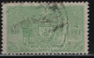 NEPAL, O2, USED, 1959, SOLDIERS AND ARMS OF NEPAL
