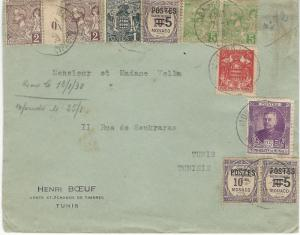 Monaco, 10 Stamps Used on 1938  Cover Sent to Tunis, Tunisia