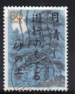 JAPAN  SC# 1782 **USED** 1988  60y    SEE SCAN