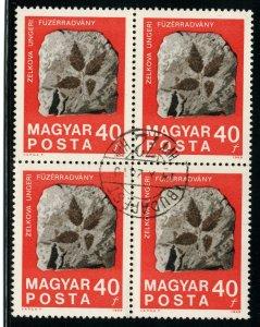 HUNGARY #1990 - USED BLOCK OF 4 - 1969 - HUNGARY119DTS4