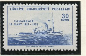 Turkey 1955 Early Issue Fine Mint Hinged 30k. NW-18224