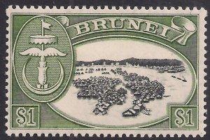 Brunei 1952 - 58 QE2 $1 Native House & Village MM SG 111 ( T148 )
