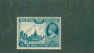 Burma 57 MNH CV$ 3.75 BIN$ 2.00