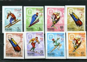 MANAMA 1967 Mi#47-54B WINTER OLYMPIC GAMES GRENOBLE SET OF 8 STAMPS IMPERF. MNH