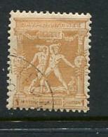 Greece #117 Mint