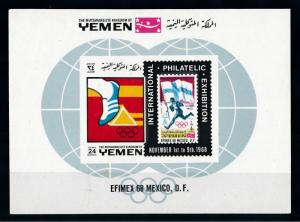 [70293] Yemen Kingdom 1968 Philatelic Exhibition Olympic Games Sheet MNH