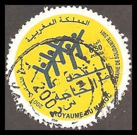 Morocco 884 Used VF