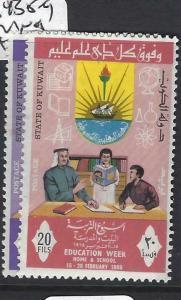 KUWAIT    (P0405B)  EDUCATION  SG 438-9   MNH