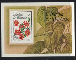 Antigua #759* NH  CV $4.25  Souvenir Sheet