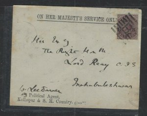 INDIA COVER (P2612B)  1886 QV 1A OHMS ON OHMS ENVELOPE  B CANCEL