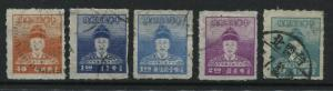 China Taiwan 1950  5 various definitives to $5 used