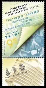 2014Israel2393Resistance Radio