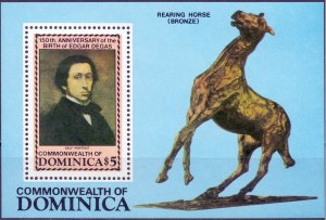 Dominican Republic. 1984. bl92. Edgar Degas. MNH.