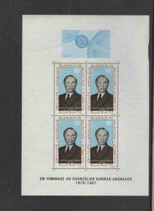 MAURITANIA #C71a  1968 KONRAD ADENAUER    MINT  VF NH  O.G  S/S