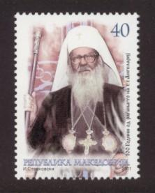 Macedonia Sc# 578 MNH Archbishop Angelarios