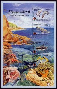 Sri Lanka Sc# 1942a MNH Pigeon Island Marine National Park (M/S)