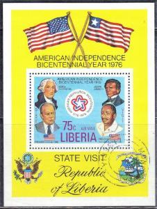 LIBERIA SC# C214 SOUVENIR SHEET 75c 1976 SEE SCAN