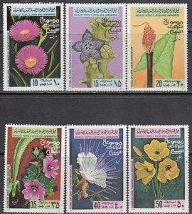 Libya 1979 Scott 779-784 Flora of Libya MNH