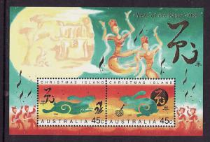 Christmas Is.-Sc#417b-Unused NH sheet-Chinese New Year of the Rabbit-1999-