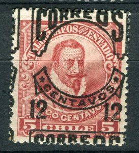 CHILE; 1903 early CORREOS Optd. issue fine Mint hinged 12/5c. VARIETY