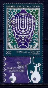 ISRAEL USA UNITED STATES 2018 STAMPS JOINT ISSUE  MNH  HANUKKAH