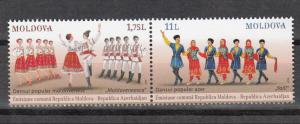 Moldova 2015 Folk Dances, traditional costumes joint Azerbaijan 2 MNH stamps