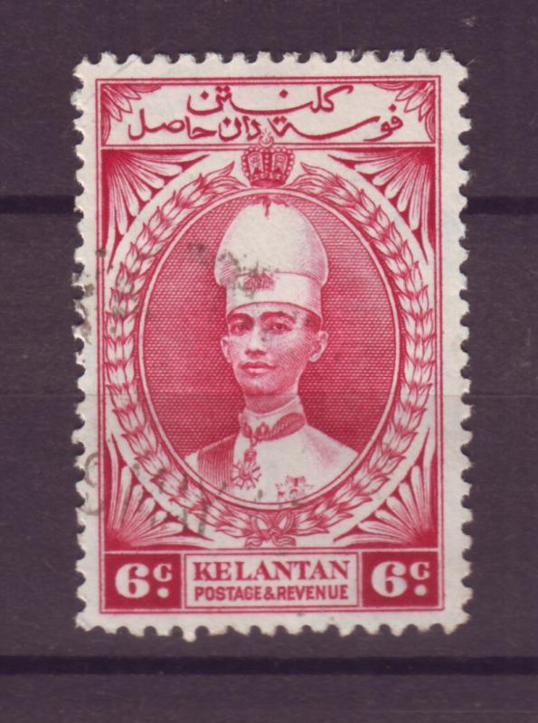 J17932 JLstamps [low price] 1937-40 malaya kelantan used #33 sultan