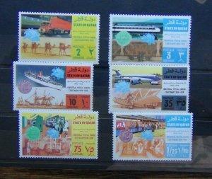 Qatar 1974 Centenary of UPU set MNH
