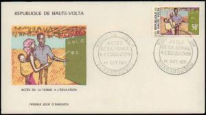 Upper Volta, Worldwide First Day Cover