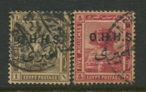 STAMP STATION PERTH Egypt #O11, O13a Official Stamps Used No period after S