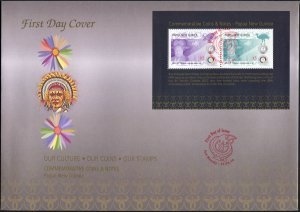Papua New Guinea 2016. Coins and Notes (Mint) First Day Cover