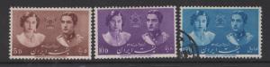 Iran-Persia 1939 Crown Prince Mohammad Reza Pahlavi & Princess Fawziya 3 Stamps