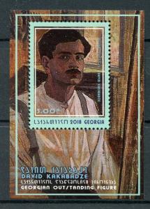 Georgia 2018 MNH David Kakabadze Outstanding Figures 1v M/S Art Paintings Stamps