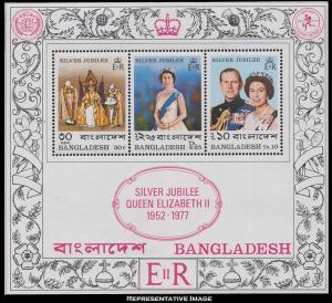 Bangladesh Scott 125a Mint never hinged.